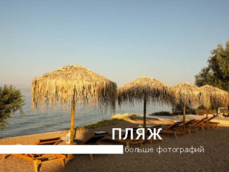 the-beach-more-ru