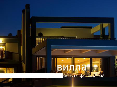 the-villa-more-ru